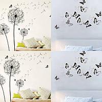 Набор для декора Интерьерная наклейка на стену Одуванчики (AY834) + Бабочки 3D на стену (черные, белые)