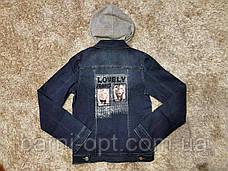 Джинсовые куртки для девочек оптом, Grace, 134-164 рр., фото 3