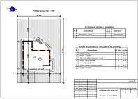 Проектирование генплана для частного дома