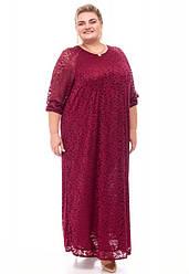 Платье гипюр для полных супер батал бордовое