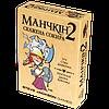 Настольная игра Манчкін 2. Скажена Сокира (українською) (Манчкин 2: Дикий Топор)