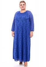 Гіпюрова сукня великого розміру кольору електрик, фото 3