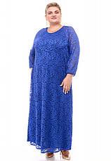 Гипюровое платье большого размера цвета электрик, фото 2
