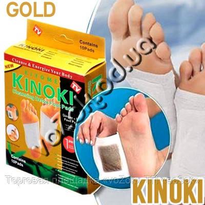 Пластырь на стопы для выведения токсинов Kinoki GOLD Premium Detox 10 шт., фото 1