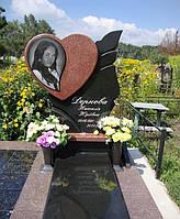 Памятник Сердце № 512