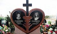 Памятник Сердце № 513