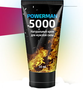 Крем Powerman 5000 крем для увеличения полового члена