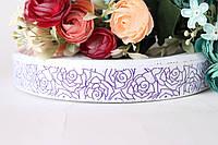 """Лента репсовая с рисунком 2.5 см """"Розы"""" фиолетовые оптом, фото 1"""