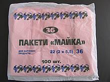 """Пакет майка 22/36 100 шт. """"Виноград"""" червоний"""
