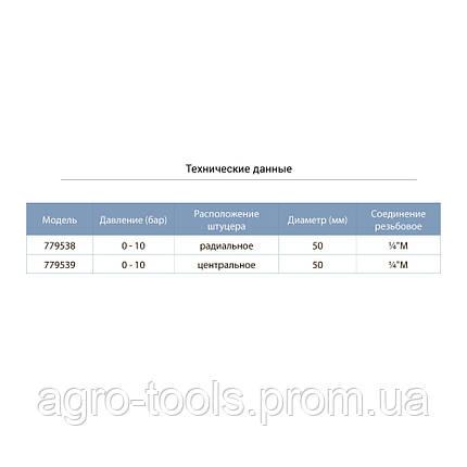Манометр радиальный 0-10 бар 50мм AQUATICA (779538), фото 2