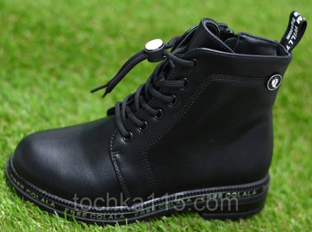 Демісезонні дитячі черевики шкіряні для дівчинки р32-37