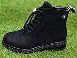 Демісезонні дитячі черевики шкіряні для дівчинки р32-37, фото 3