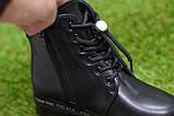 Демісезонні дитячі черевики шкіряні для дівчинки р32-37, фото 7