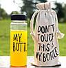 CUP  Бутылка с чехлом  My bottle 360