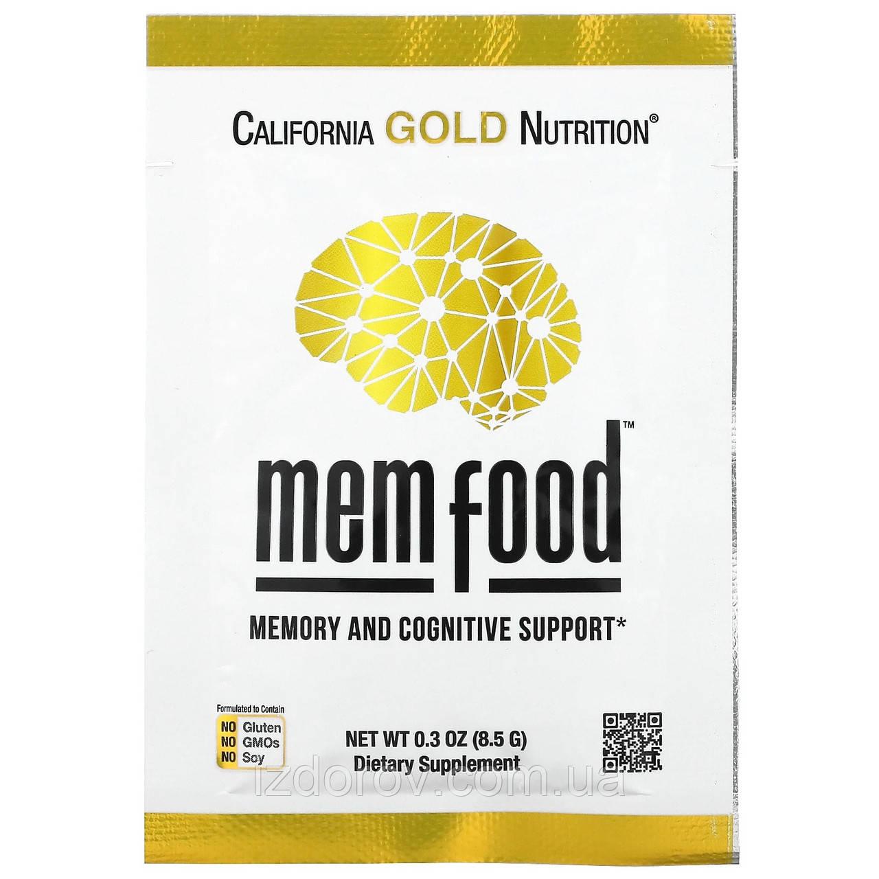 California Gold Nutrition, MEM Food, для поддержки памяти и когнитивных функций,индивидуальная упаковка, 8,5 г