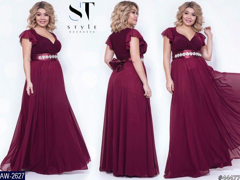 Женское Нарядное Платье декорировано стразами 48-52