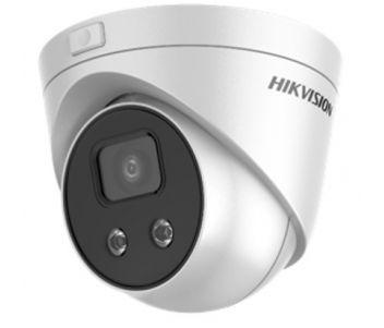 2 Мп IP видеокамера с SD картой и модулем HIKSSL Hikvision DS-2CD2326G1-I (2.8 мм)