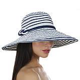 Шляпа синяя женская в полоску с моделируемыми полями, фото 2