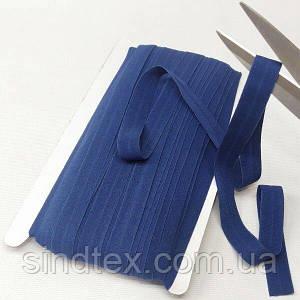 920 Трикотажная окантовочная бейка (эластичная, стрейч) 1,5см х 46м синяя (СИНДТЕКС-1285)