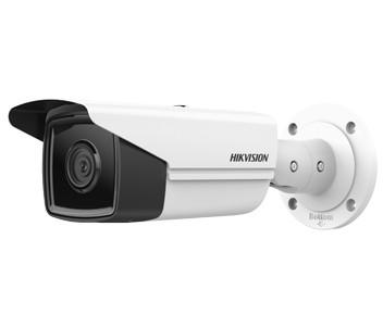 4МП камера цилиндрическая с SD картой Hikvision DS-2CD2T43G2-4I (2,8мм)