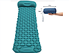 Каремат Туристический Надувной Tourist Mat-03 Turquoise 220 * 58 * 6 см