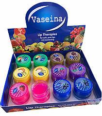 Бальзам для губ Vaseina Lip Therapies