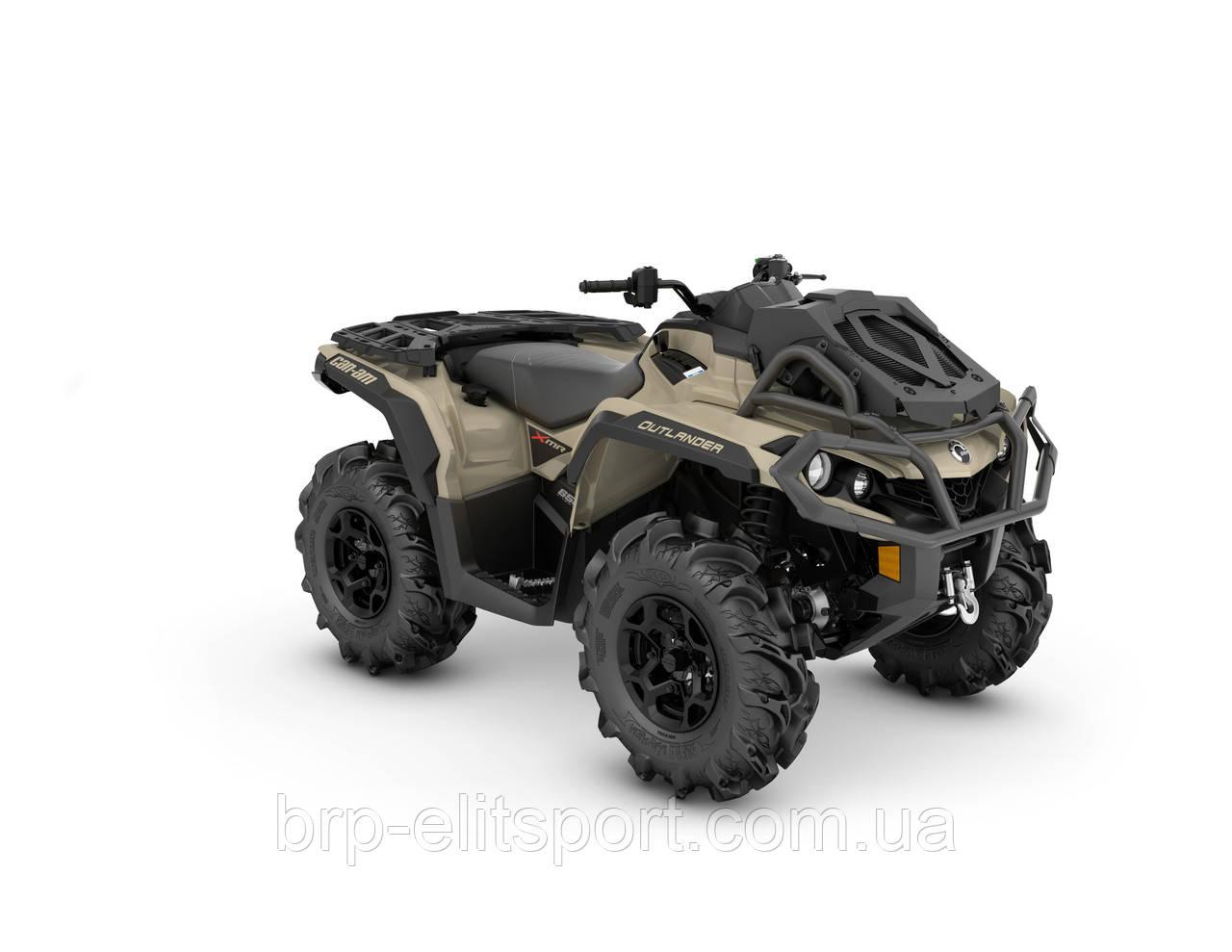 Outlander XMR 650 (2022)