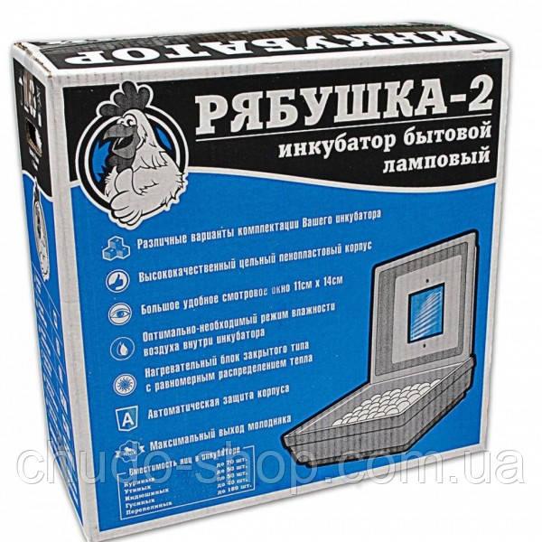 """Инкубатор для яиц """"Рябушка - 2 """" , ИБ-70"""