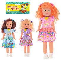 Ляльки, пупси, фігурки