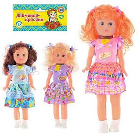 HU Кукла Билли 1813  41см, звук(мама,папа,смеется,плачет), 3 вида, в кульке, 49-14-7см