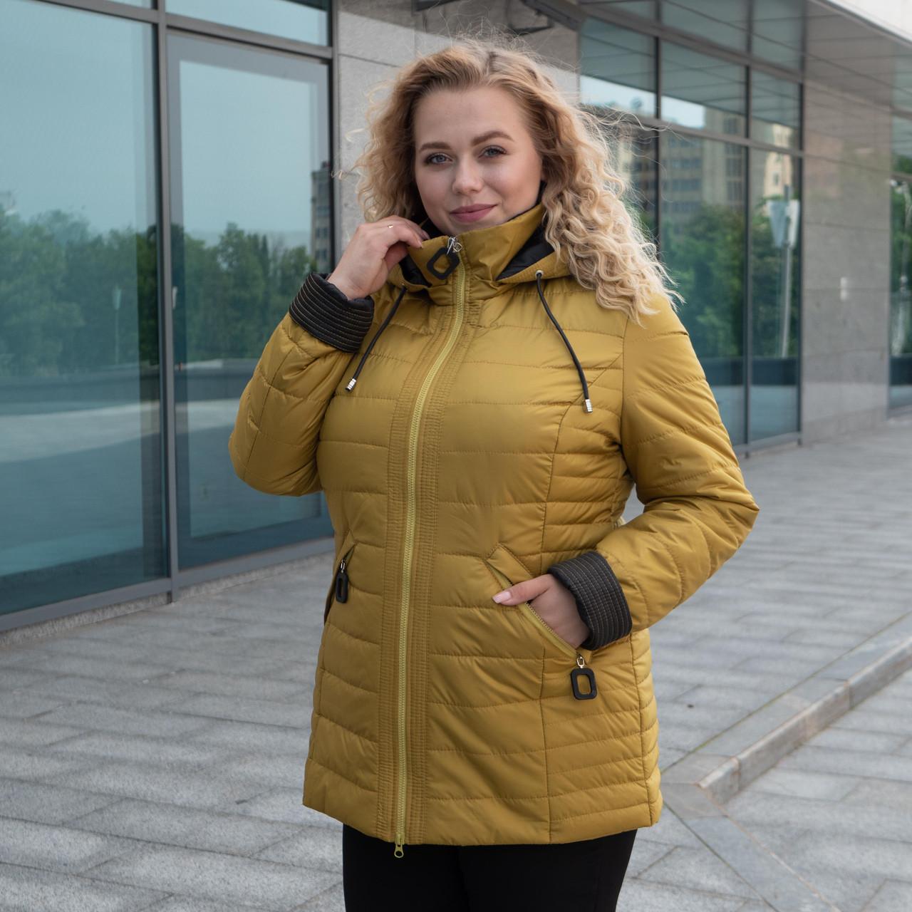 Куртки женские демисезонные украина  большого размера   58,60 горчица