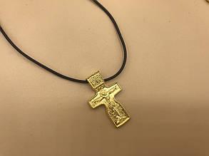 Крестик с ровными краями
