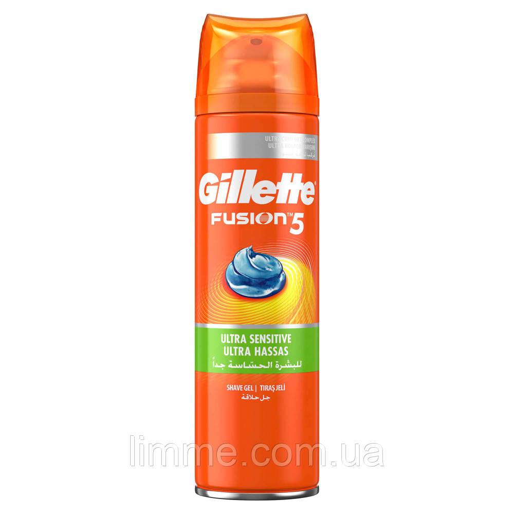Гель для бритья Gillette fusion 5 Ultra sensitive 200 мл