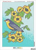 Схема для вышивки бисером Птичка в цветах