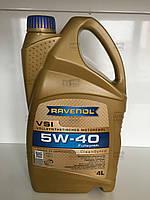 Масло моторное синтетическое 5W40 VSI (4л) Пр-во Ravenol