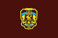Флаги Харьковской 93 омбр
