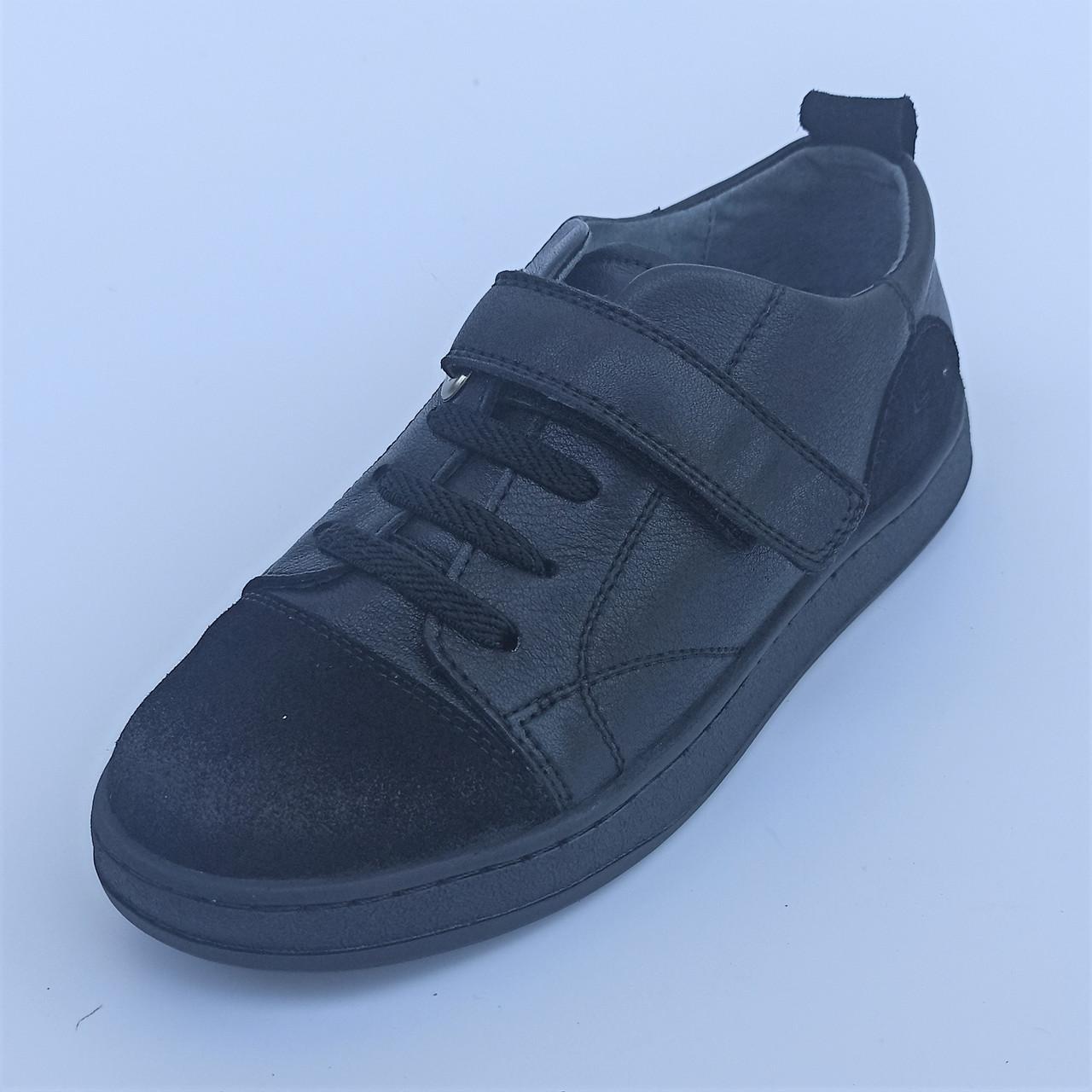 Стиляжному туфлі для школи, LC Kids розміри: 31-34