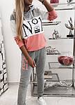 Женский костюм, двунитка, р-р 42-44; 44-46 (розовый), фото 2