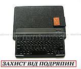 Защитный чехол карман для беспроводной клавиатуры 10 дюймов, фото 2