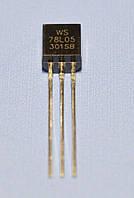 Микросхема 78L05ACZ  ТО-92  WS