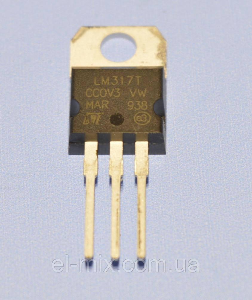 Микросхема LM317T(1,3А)  TO-220  STM/China
