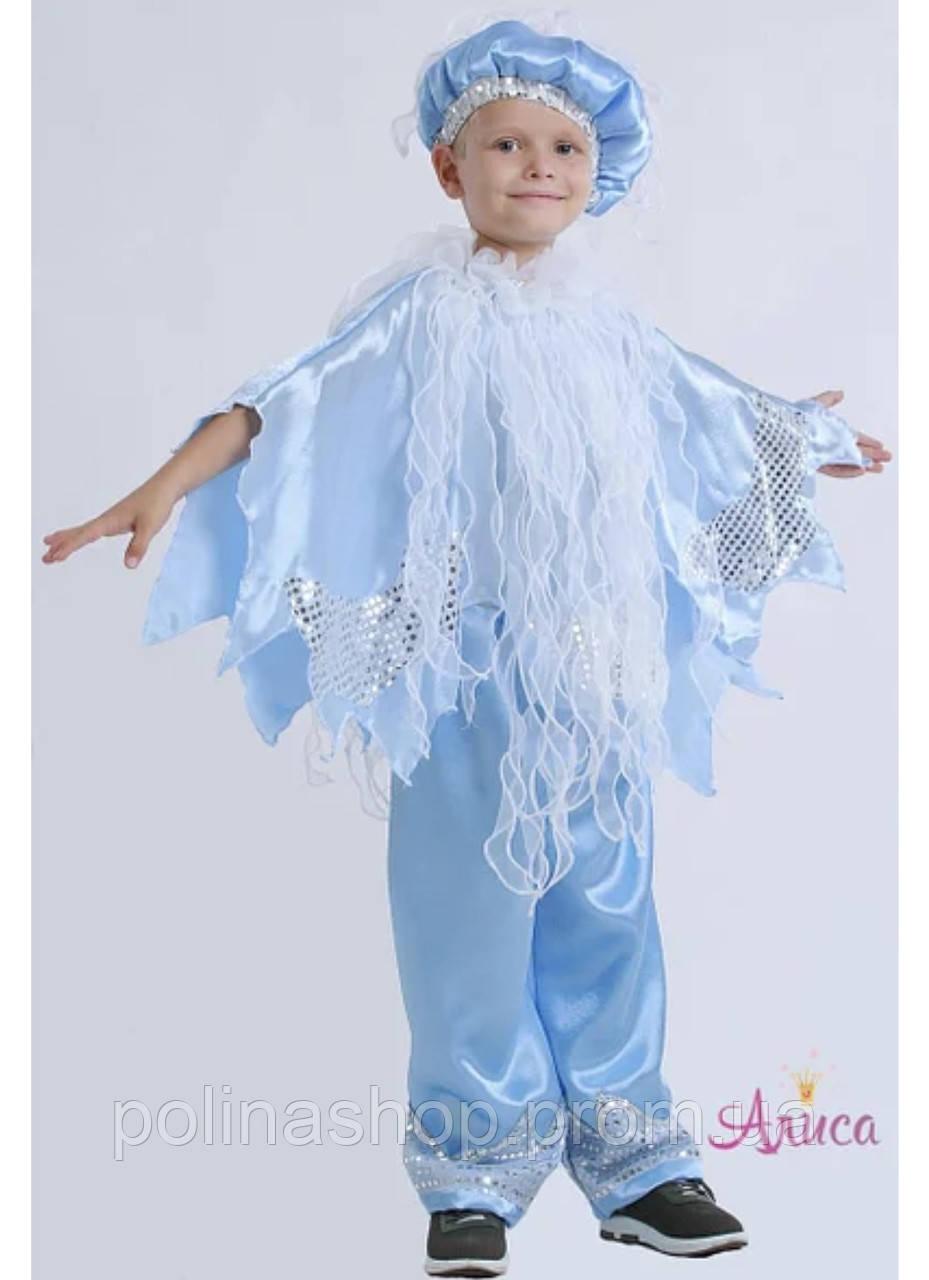 Детский карнавальный костюм Ручеек, Морозец, Северный ветер