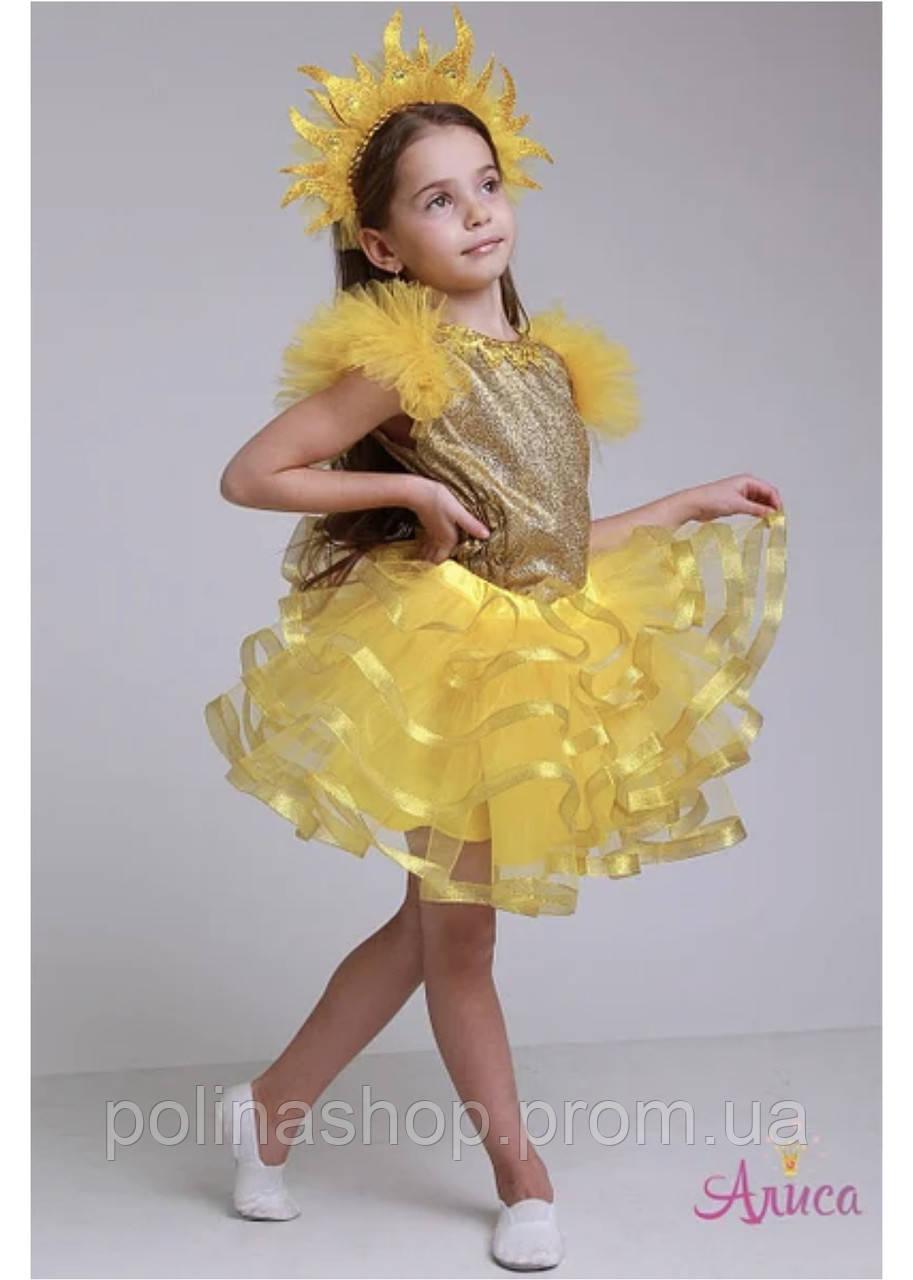 Карнавальний костюм Сонечко для дівчинки