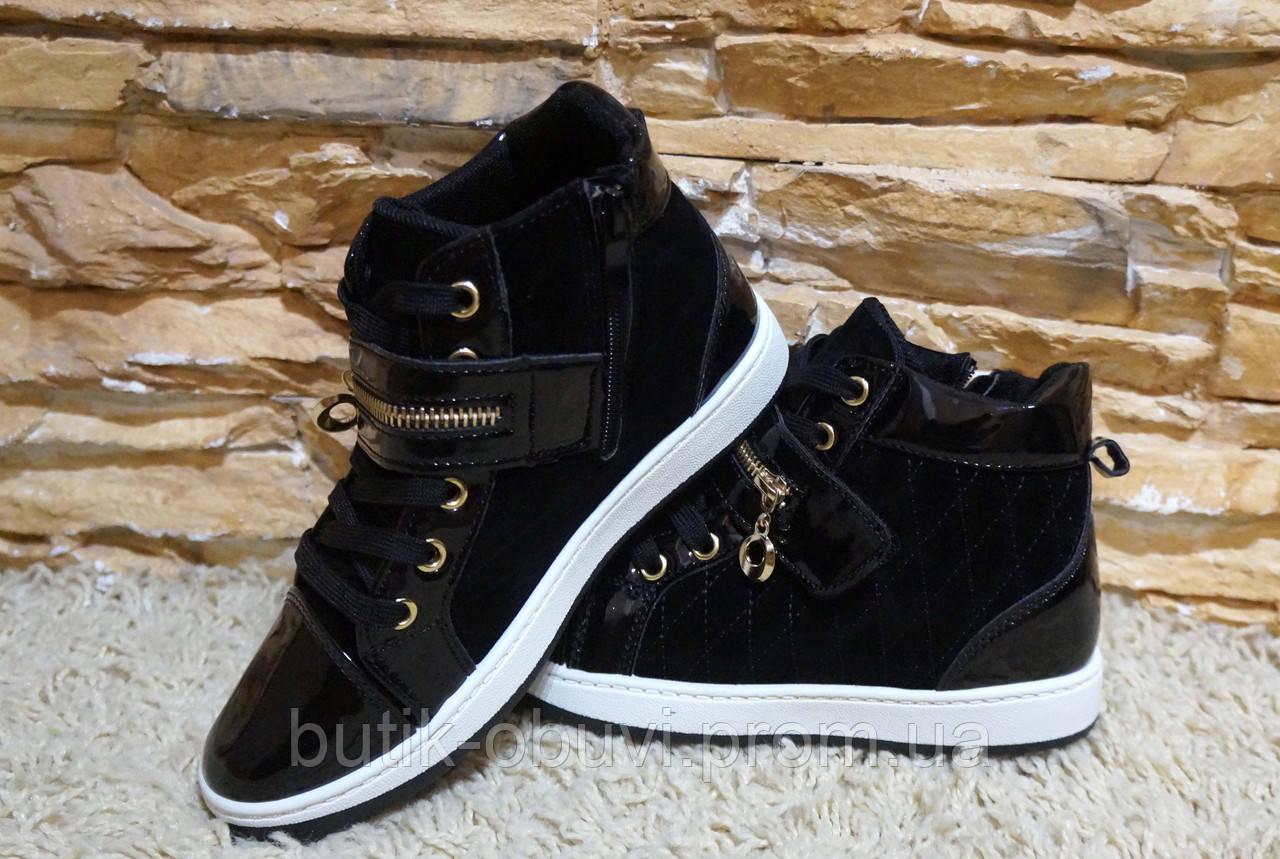 9d82d2f472ce Демисезонные кеды-ботинки, 39 р-р на 24, 5 см, цена 450 грн., купить ...