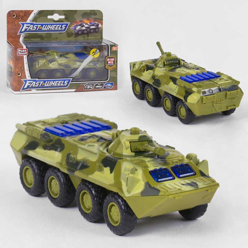 Игрушечный танк металлический 6409D