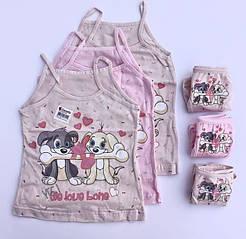 """Комплекти маєчки і трусики для дівчаток Donella вік 2/3, ріст 98-104 """"Закохані щенята"""""""