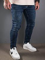 Мужские зауженные джинсы Slim Sky