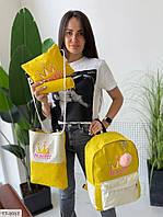 Набор школьный 4 в 1 рюкзак, сумка, клатч и пенал , жёлтый , зелёный  .