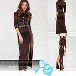 Подовжене трикотажне плаття, фото 4