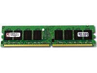 Оперативная память бу DDR 2 1024 Mb 1Gb  667/800 МГц